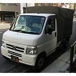 軽貨物,幌車,印刷物,パレット積み,東京,パレ積み,急ぎ